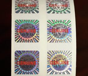 电子烟防伪标签 光刻版激光商标 镭射不干胶