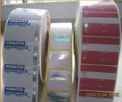 供应广州不干胶防伪标  各种全息烫印标签