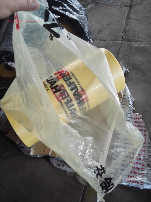 包装筒膜750-1600公分 可印字