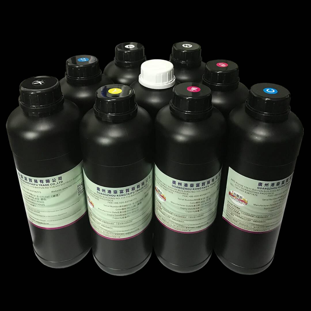精工喷头专用UV墨水 UV硬性墨水