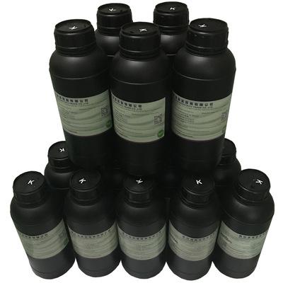 农药产品高解析喷码LED固化UV墨水 一维码 二维码UV墨水 港台富