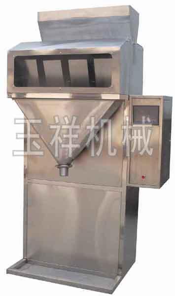 小型颗粒称量灌装机(瓶装,袋装,易拉罐装)厂家,价格及图片参数