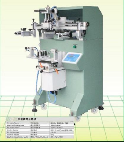 河北沧州丝印机衡水丝网印刷机邢台印刷机移印机制造厂家