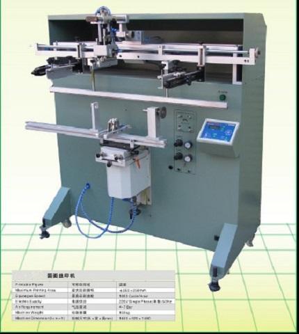 软管丝印机铁管滚印机铝管铜管印刷机厂家
