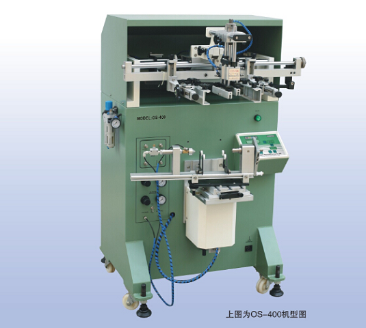 玻璃管丝印机烟管丝网印刷机