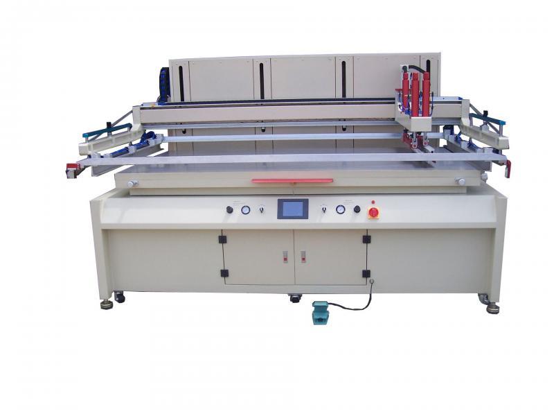 文具直尺丝印机水平尺丝网印刷机