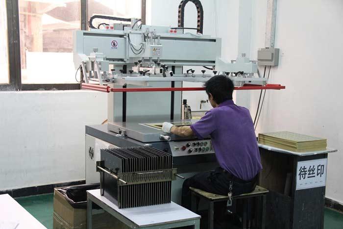布料丝印机塑料板丝网印刷机