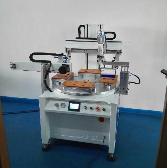 佛山丝印机厂家亚克力板丝网印刷机玻璃镜片移印机