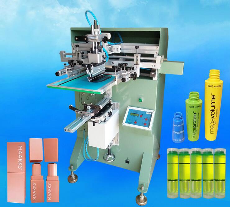 韶关市丝印机厂家化妆瓶丝网印刷机口红外壳移印机