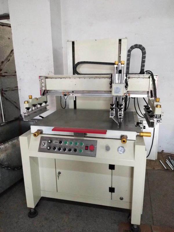 云浮市丝印机厂家皮革丝网印刷机塑料板自动移印机