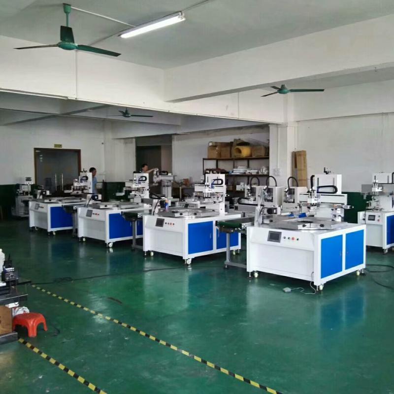 衡水市丝印机厂家电路板丝网印刷机显示屏外壳移印机