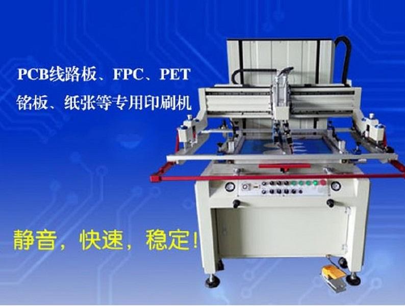 深圳市丝印机厂家电路板丝网印刷机导光板印刷机