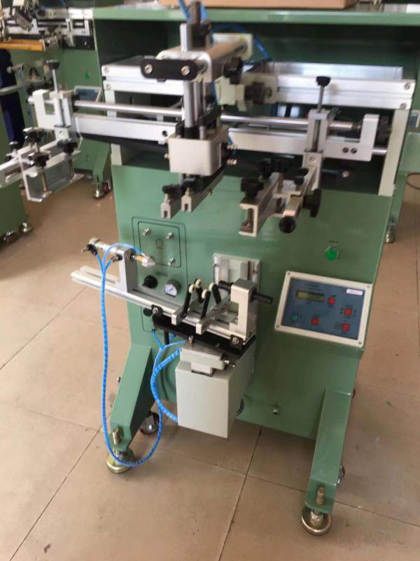 笔杆丝印机厂家玻璃瓶滚印机塑料瓶丝网印刷机