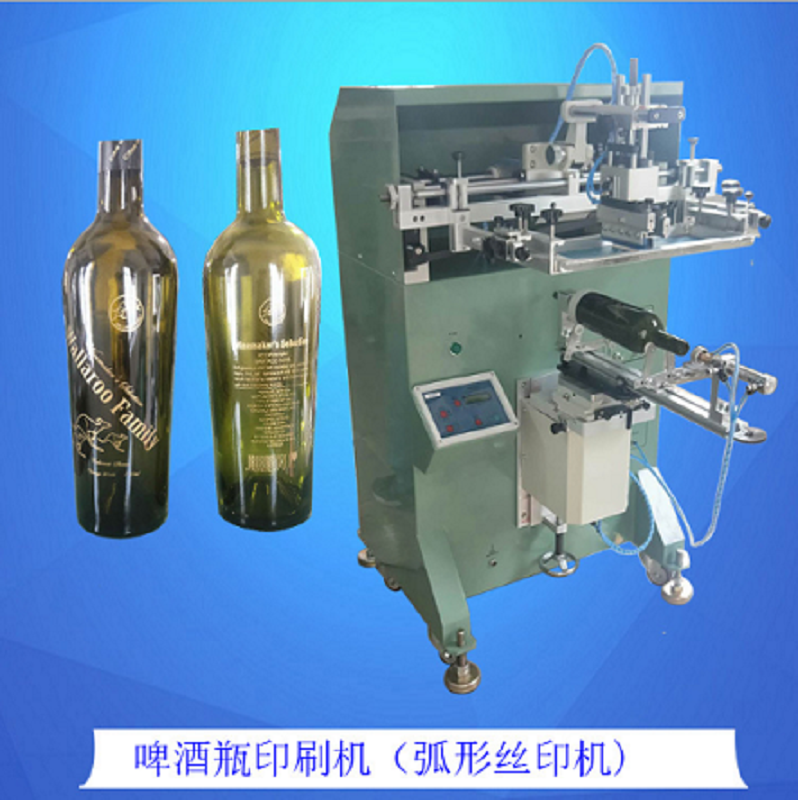 玻璃瓶滚印机酒瓶果汁瓶丝印机保温瓶塑料瓶丝网印刷机
