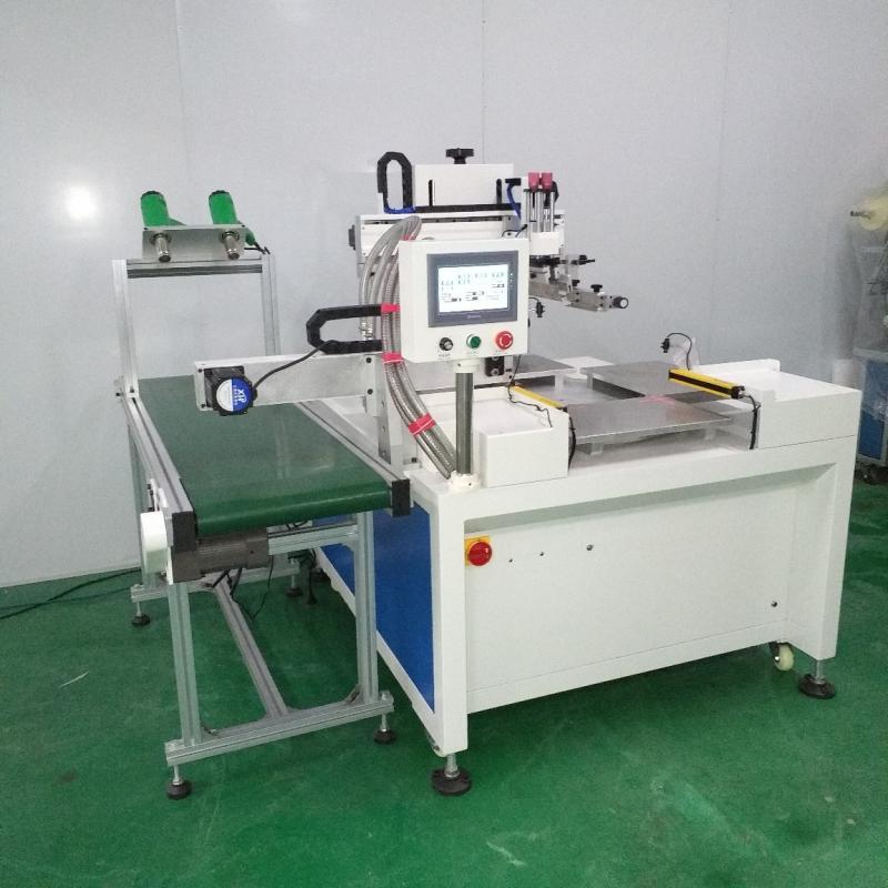 塑料袋丝印机铝包装袋丝网印刷机手提袋网印机