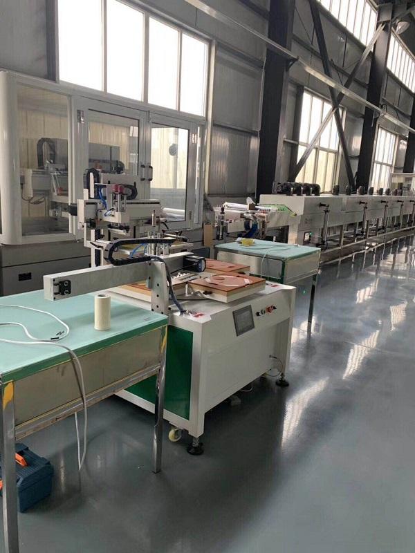 油烟机玻璃丝印机冰箱面板网印机空调外壳丝网印刷机