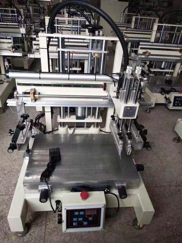 塑料壶丝印机机油壶网印机水壶丝网印刷机