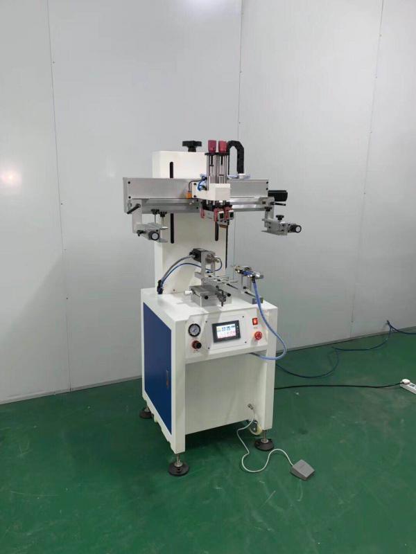电子烟管丝印机陶瓷管滚印机玻璃管丝网印刷机