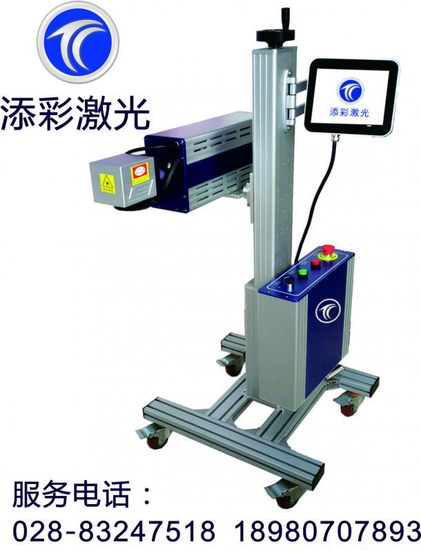 添彩激光喷码机成都食品厂激光打码机配套供应商