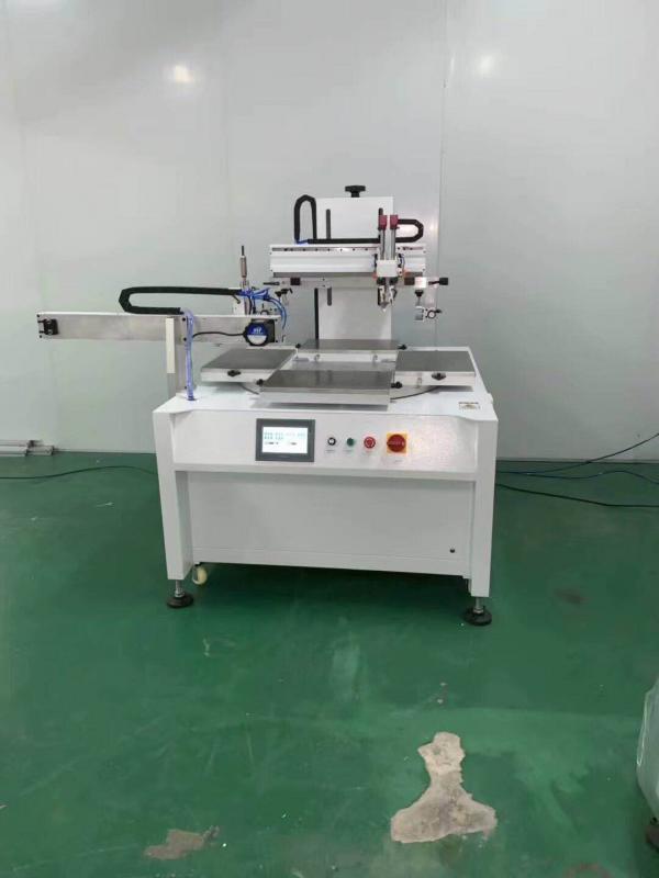 塑胶件丝印机塑料件网印机槊胶外壳丝网印刷机
