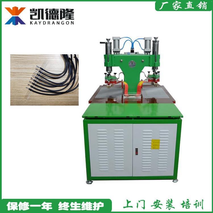 电线烫线排焊接机高频塑胶熔接机高周波热合机