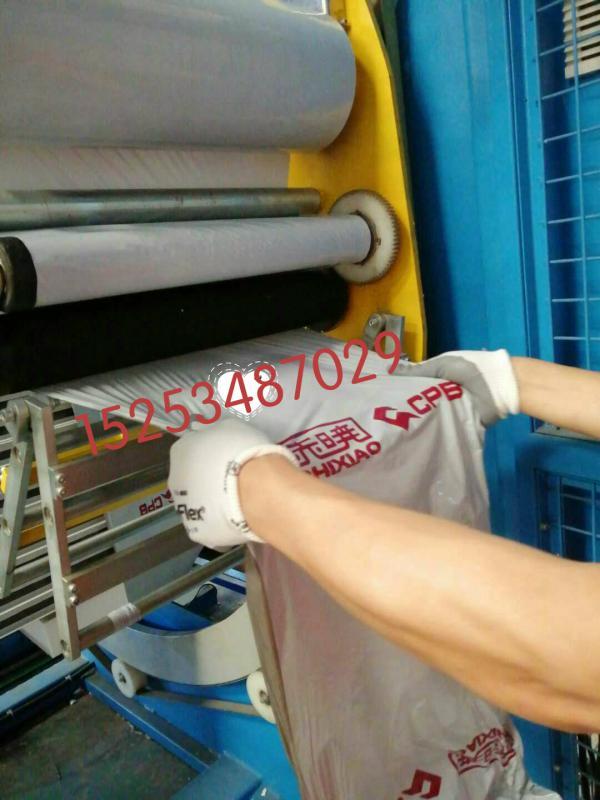 板材保护膜透明印字 黑白印刷保护膜