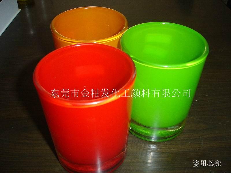 540-580度高温玻璃油墨 可喷涂丝印手绘