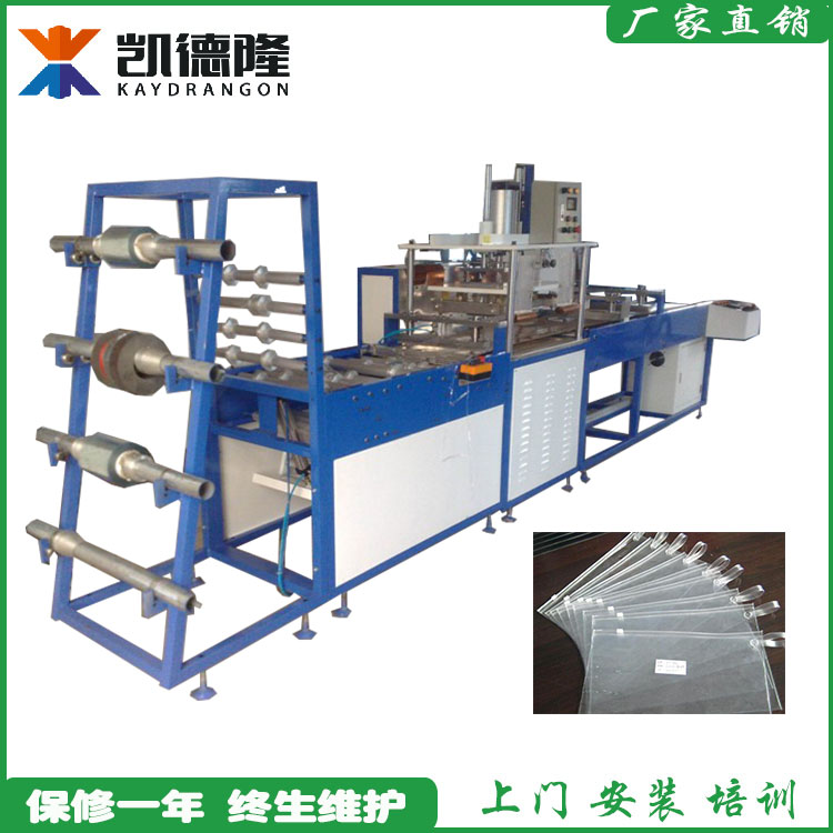 工厂直销PVC袋熔接机高周波自动拉料机