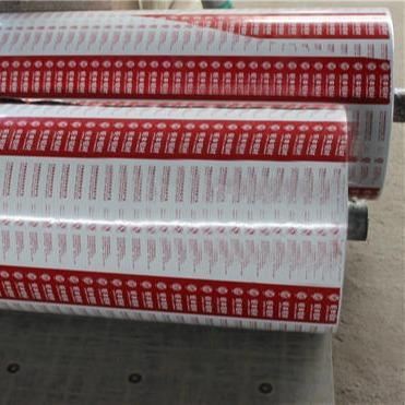 不锈钢铝材门窗保护膜120cm*100m(高粘7丝)