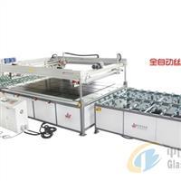 广州新晔优质全自动丝印机