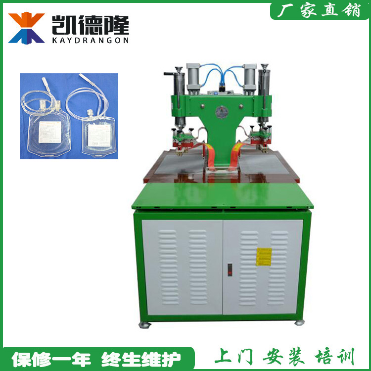 广州PVC医用袋熔接机高周波热合机厂家直销