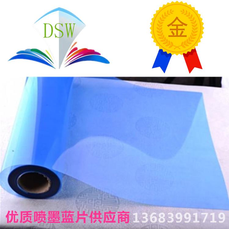 喷墨卷装蓝基放射核磁CTDRX光超声彩超B超医用胶片厂家直销