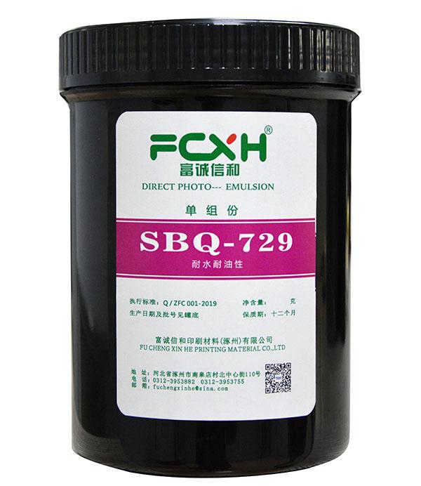 感光胶SBQ729(耐水耐溶剂性)