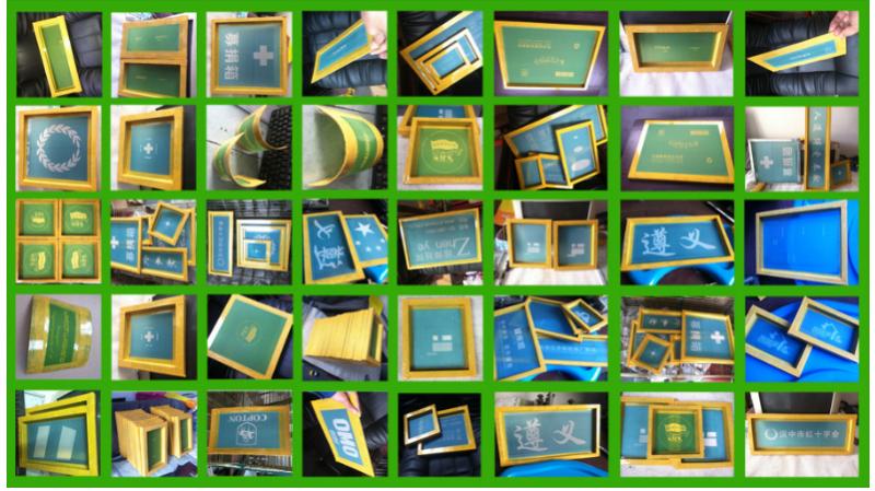 珠海丝印网版定制丝印网版制作 印刷网版订做 精密丝印版印花印字模板