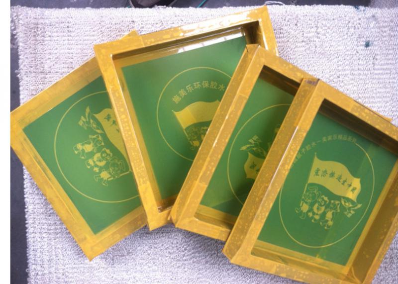 珠海丝印网版 丝网印刷平网制作 菲林设计精密晒网制版 丝印必备器材