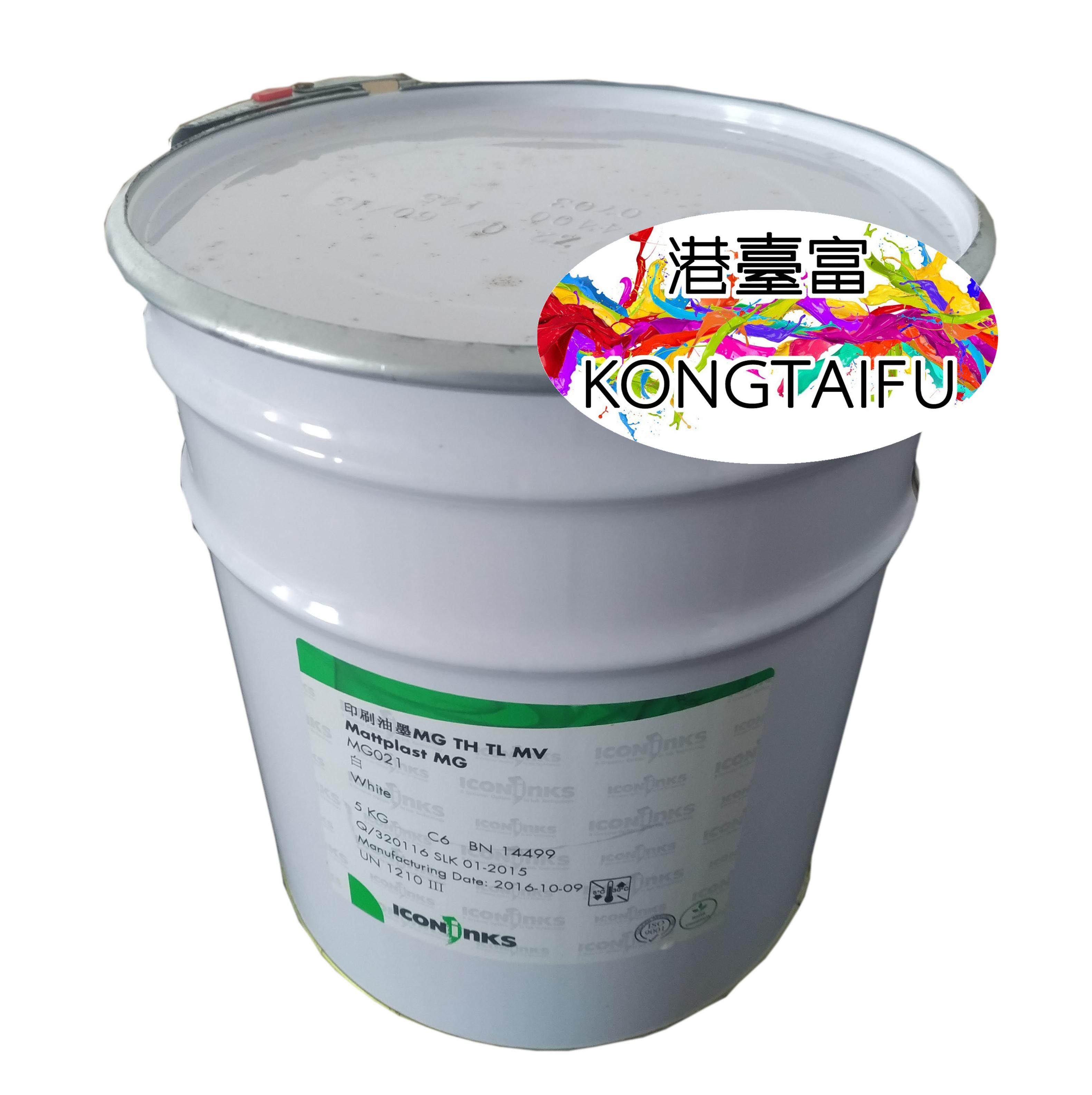 哑面打底白色丝网印油墨塑料亚克力 PVC ABS PET耐候耐晒白色油墨