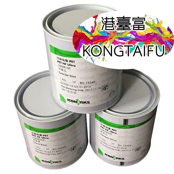 通过无卤和PAHs一类丝网印油墨 ABS PVC PET 亚克力等材料
