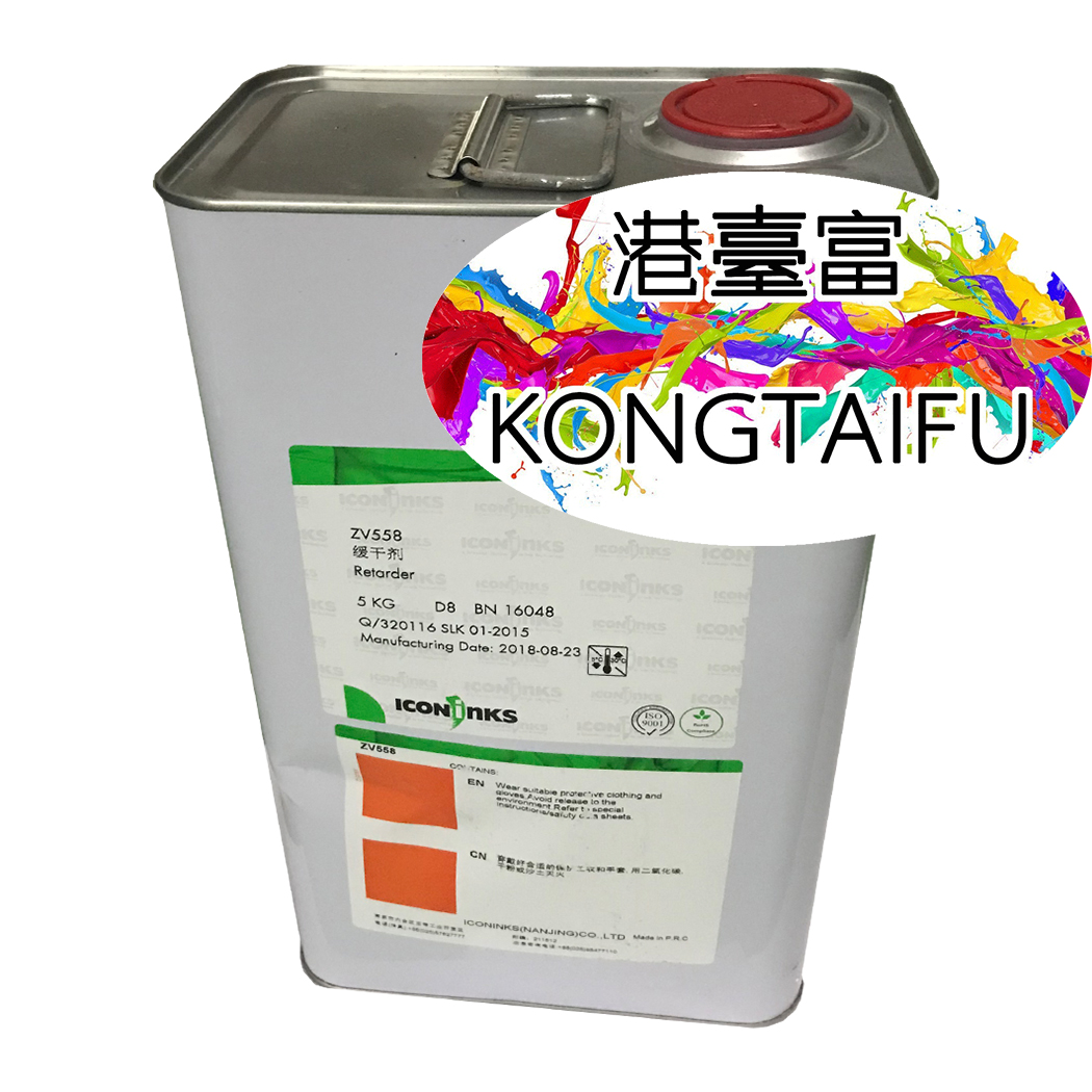无卤素开油水稀释剂 标准 缓干慢干 固化剂 艾康油墨 港台富KTF