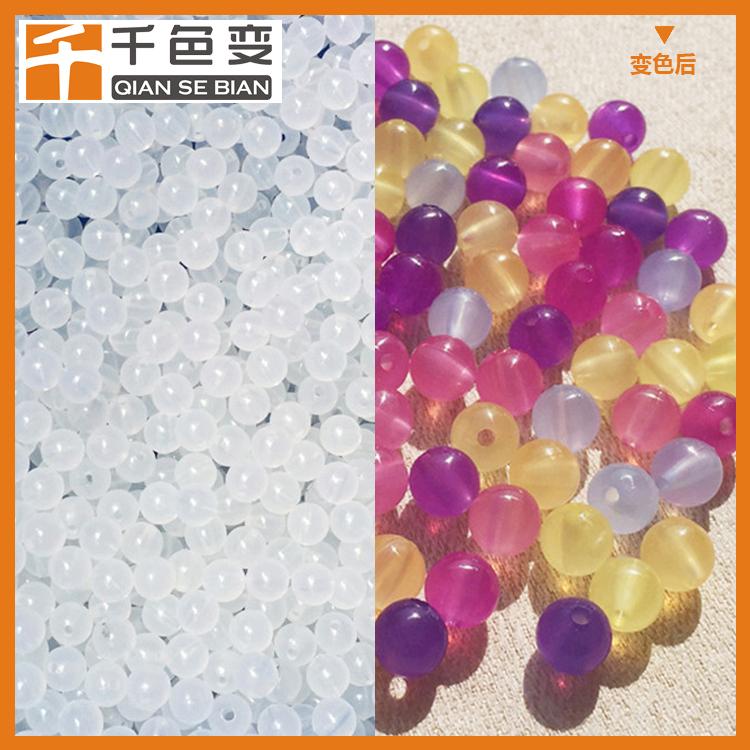 沙滩玩具注塑光变粉 紫外线UV变色粉 无色变有色 有色变有色