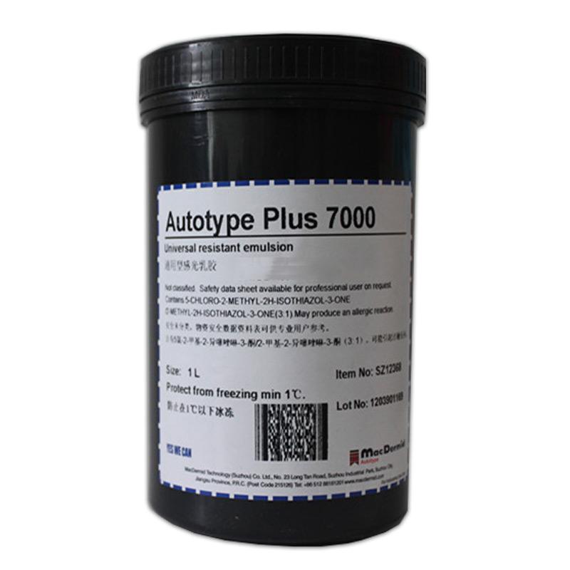 柯图泰plus 7000感光胶感光浆丝网印刷水油两用感光胶水性油性