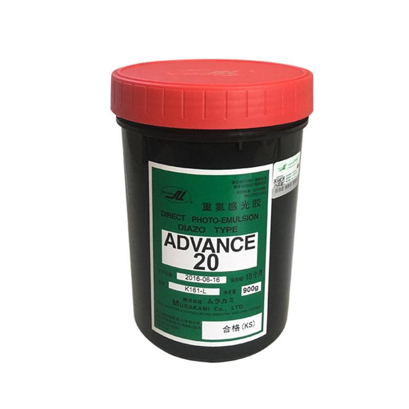 村上AD20 感光胶感光浆丝网印刷水油两用感光胶水性油性