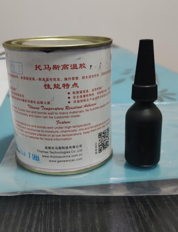 托马斯耐高温胶(THO4095-7-3+3)