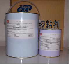 托马斯耐高温胶(THO4095-7+3)