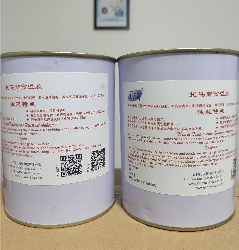 托马斯压敏陶瓷片粘结高温胶(THO4098+3-1)