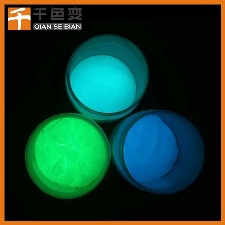 玩具夜光粉 印花涂层甲油饰品可用夜光材料