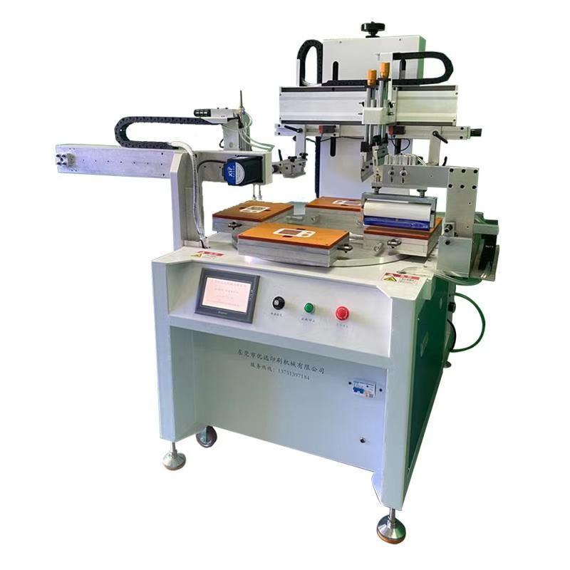 直尺软尺丝印机木尺不锈钢尺子移印机转盘丝网印刷机
