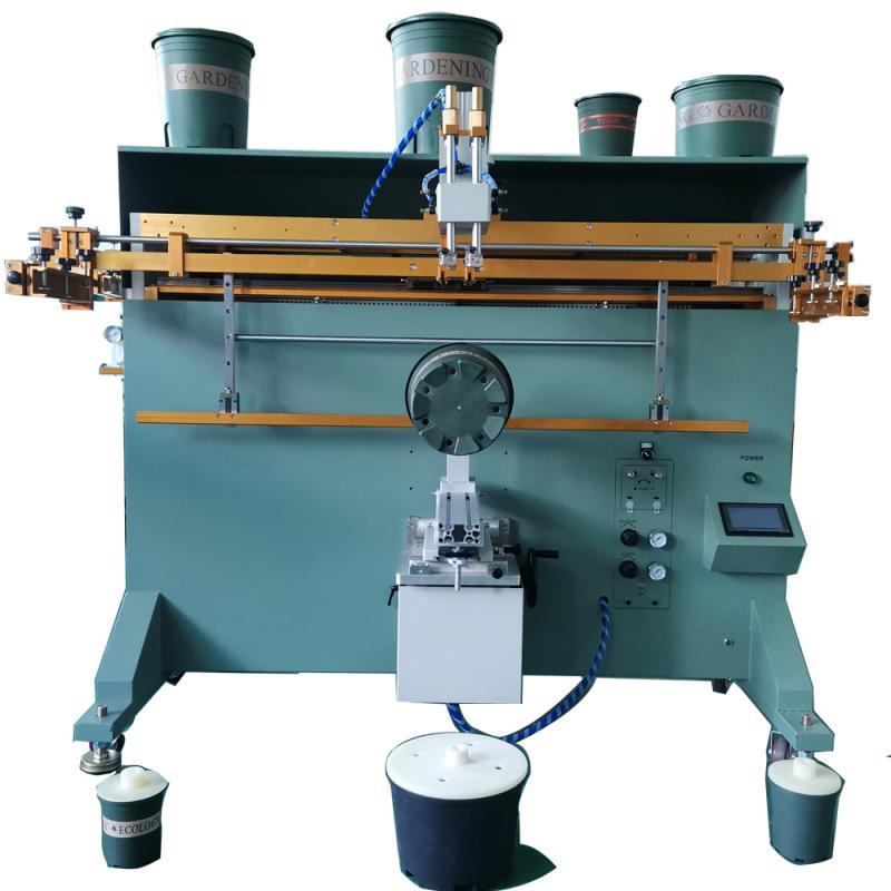 环球花盆丝印机,塑料陶瓷花盆丝网印刷机
