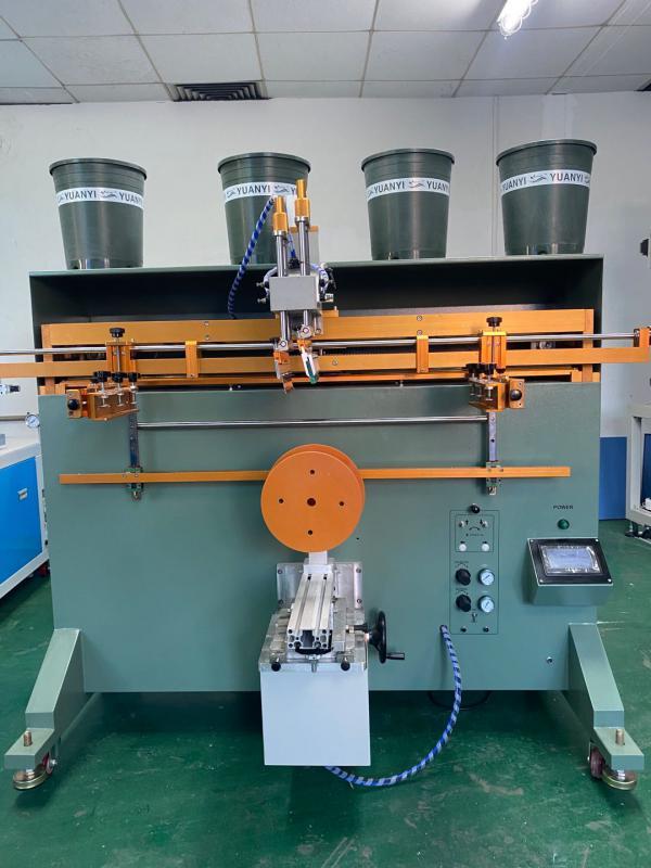 嘉兴乳胶漆桶丝印机化工桶丝网印刷机厂家
