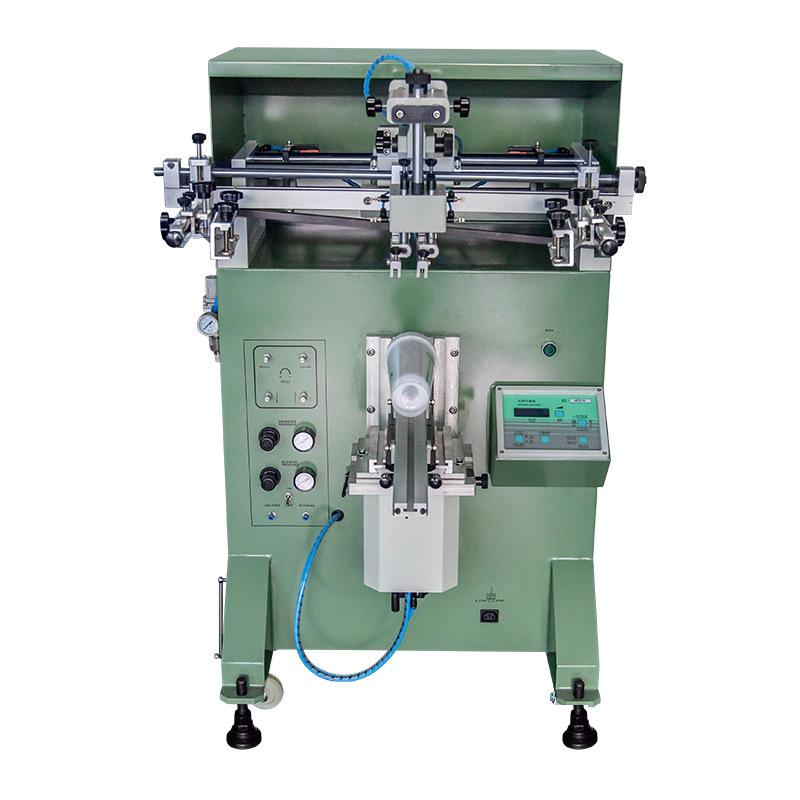 保温瓶丝印机开水瓶丝网印刷机酒瓶滚印机厂家