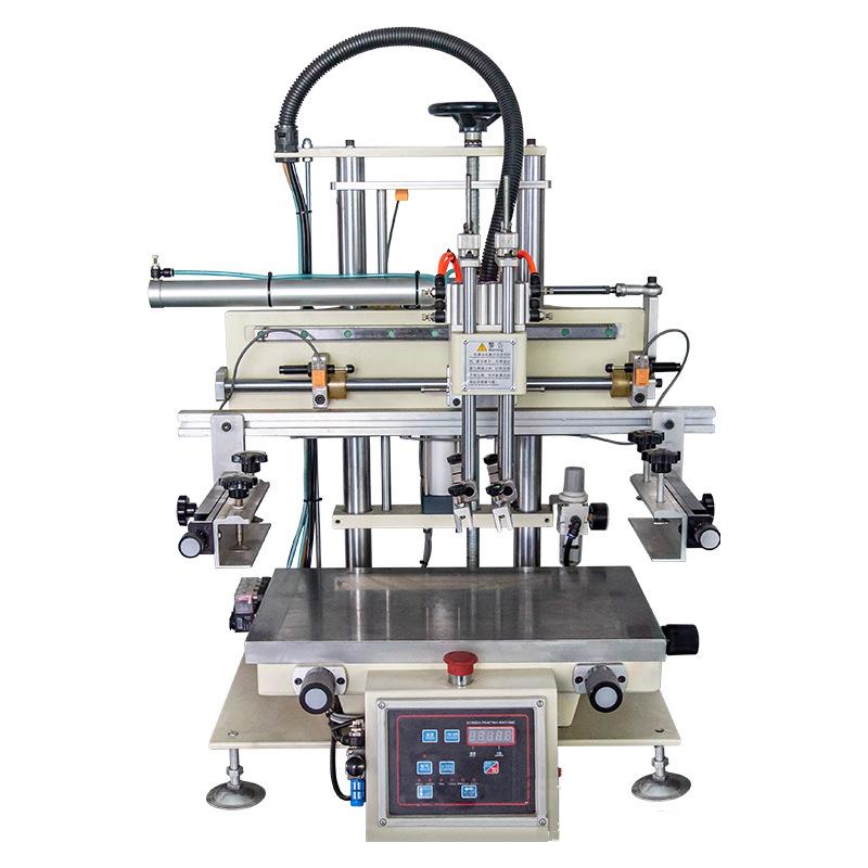 收纳盒丝印机塑料盒丝网印刷机厂家